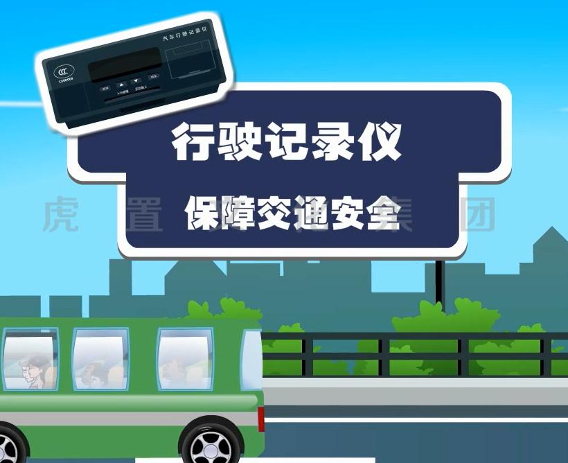 产品设备安装2dbeplay体育下载安卓版,flashbeplay体育下载安卓版虎置集团出品