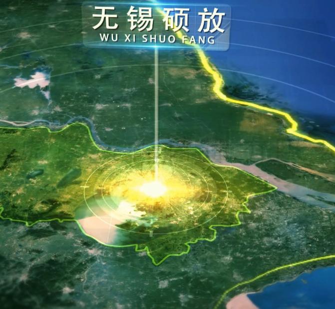 无锡硕放航空小镇宣传片-上海虎置三维beplay体育下载安卓版制作公司
