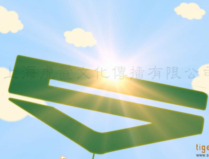 第五能源FLASHbeplay体育下载安卓版企业宣传片-上海虎置beplay体育下载安卓版制作公司