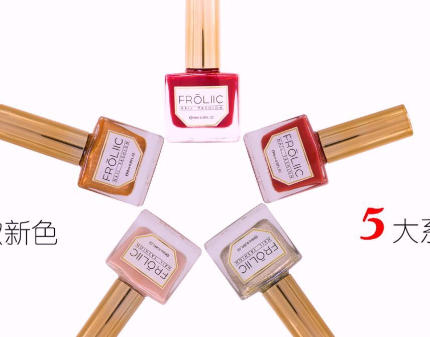 化妆品(指甲油)广告