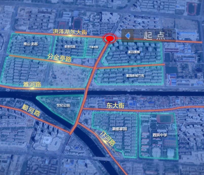 中设集团市政道路规划beplay体育下载安卓版