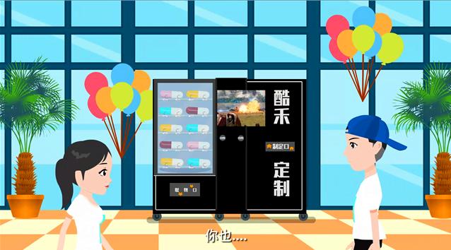 二维flashbeplay体育下载安卓版视频营销的定位策略