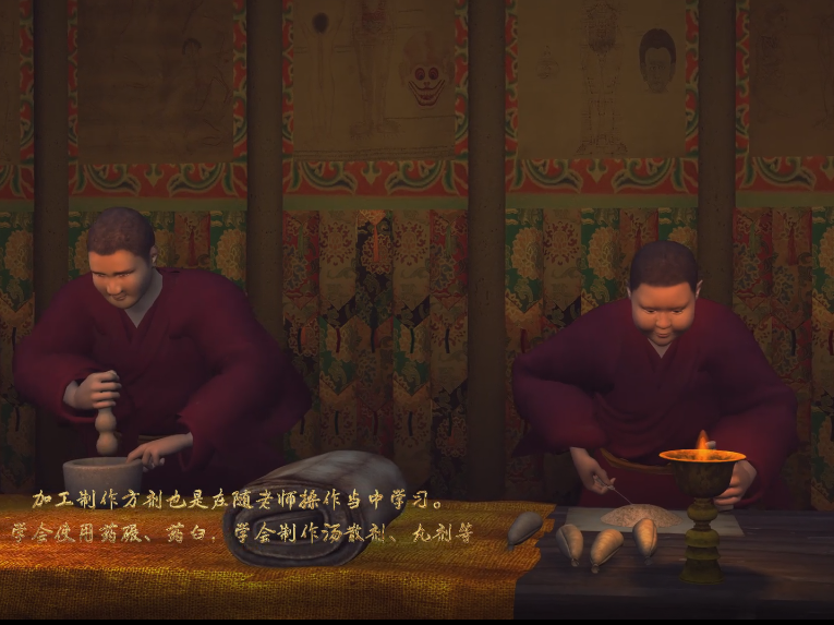 曼巴扎仓医疗教学纯三维角色beplay体育下载安卓版-上海虎置集团出品