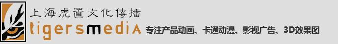 上海宣传片制作